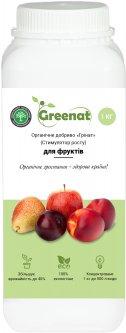 Органическое удобрение GREENAT для фруктов 1 кг (GREENATFRU1)