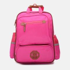 Рюкзак Laras Star pink C10DR03-pink Розовый (C10DR03-pink)