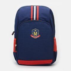 Рюкзак Laras School bag Синий (C10dr09-blue)
