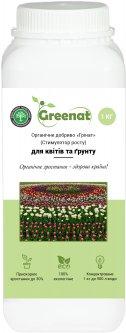 Органическое удобрение GREENAT для цветов и почвы 1 кг (GREENATFLO1)