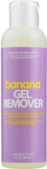 Средство для снятия гель-лака Jerden Proff Gel Remover Банан 150 мл (4823085611628)