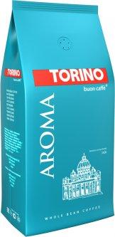 Кофе в зернах TorinoAroma 1 кг (4820112230302)