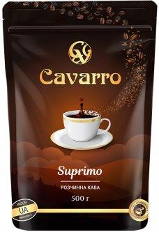 Кофе растворимый Cavarro Suprimo 500 г (4820235750169)