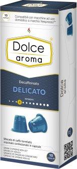 Капсула Dolce Aroma Delicato Decaffeinato для системы Nespresso 5 г х 10 шт (4820093484718)