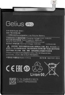 Аккумулятор Gelius Pro Xiaomi BN51 (2099900817687)