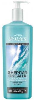 Шампунь-гель для душа для мужчин Avon Энергия океана 700 мл (1377324) (ROZ6400103366)