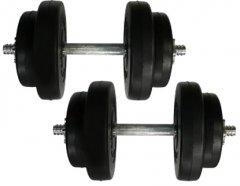 Гантели наборные Newt Rock Pro-R композитные в пластиковой оболочке pro 2 шт по 9 кг (NE-PL-R-009-2)
