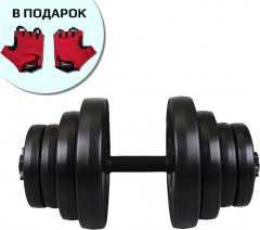 Гантель битумная Iron Body 21 кг с перчатками (HD-001212)