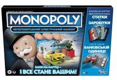 Настольная игра Hasbro Монополия Бонусы без границ (E8978)