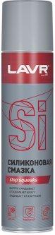 Силиконовая смазка LAVR Silicone spray 400 мл (Ln1543)