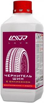 Чернитель шин с силиконом LAVR Восстановление и защита 1 л (Ln1476)