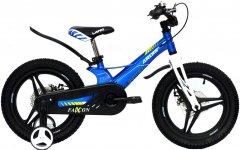 "Детский велосипед Ardis Falcon X 9"" 2021 Синий 04220-C)"