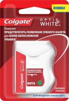 Зубная нить Colgate Optic White отбеливающая 25 м (4606144007606)
