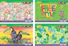 Набор альбомов для рисования ZiBi 12 шт по 20 листов (ZB.1440)