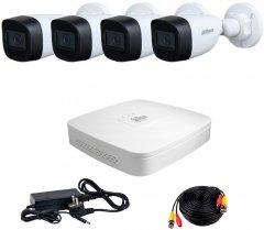 Комплект видеонаблюдения Dahua HDCVI-4W KIT