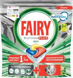 Таблетки для посудомоечной машины Fairy Все-в-Одном Platinum Plus 84 шт (8001841748511)