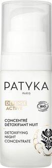 Ночной детокс концентрат Patyka Detoxifying Night Concentrate 30 мл (3700590000000)