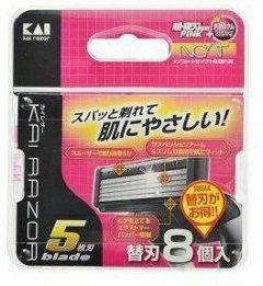 Запасные лезвия для мужского станка для бритья Kai с 5ю лезвиями 8 шт (4901331017155)