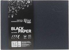 Блокнот Rosa Studio A5 14.8 х 21 см 80 г/м2 96 листов горизонтальный Черная бумага (4823098506065) (16R5011)