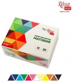 Набор акриловых красок для декора Rosa Talent 12 цветов в банках по 20 мл матовая (4823098511717)