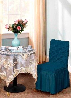 Набор чехлов для стульев Love You 2 шт 36 Синий (ly181135) (4820000181135)