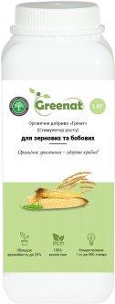 Органическое удобрение GREENAT для зерновых и бобовых 1 кг (GREENATBOB1)