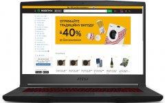 Ноутбук MSI GF65 Thin 10UE-215XUA Black