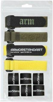 Набор органайзеров для кабеля ArmorStandart Smart Home-1 10 шт (6BK+ Rew 2Y+2KH) (ARM58663)