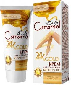 Крем для депиляции Caramel 24K Gold 200 мл (4823015940903)