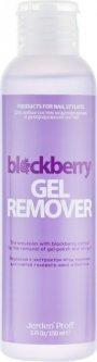 Эмульсия для снятия гель-лака Jerden Proff Gel Remover Ежевика 150 мл (4823085621610)