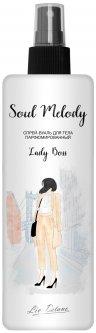Спрей-вуаль для тела Liv Delano Lady Boss Парфюмированный 200 мл (4811248008088)
