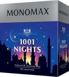Бленд черного и зеленого пакетированного чая с ароматом винограда Мономах 1001 Nights 100 х 1.5 г (4820097819967)