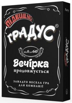 Настольная игра для компании Bombat Game Повышаем Градус укр. язык (4820172800361)