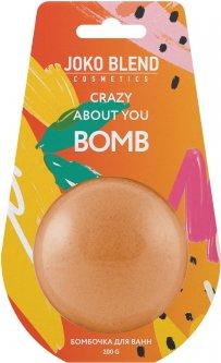 Бомбочка-гейзер для ванны Joko Blend Crazy about you 200 г (4823099501793)