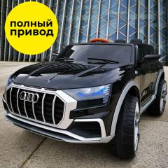 Электромобиль Kidsauto Audi Q8 style 4Х4 black Черный лак (2088 Black) (6903351820881)