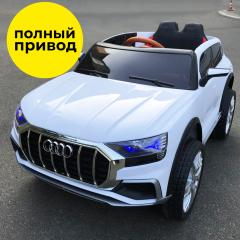 Электромобиль Kidsauto Audi Q8 style 4Х4 white (2088 White) (6903351820881)