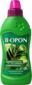 Жидкое удобрение Biopon для замиокулькас 500 мл (5904517062672)