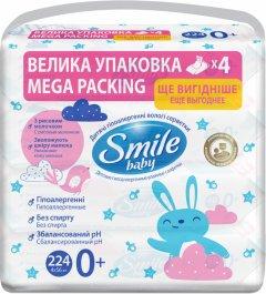 Салфетки влажные Smile baby с рисовым молочком Мультипак 4 х 56 шт (42116825_4823071639674)