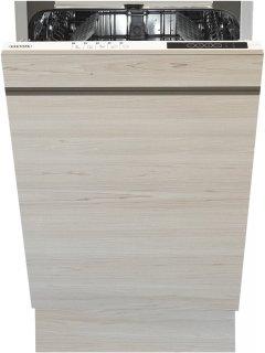 Встраиваемая посудомоечная машина ELEYUS DWB 45025