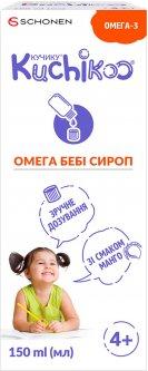 Кучику Омега Беби сироп со вкусом манго 150 мл (000000920)