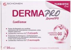 Симбиотик ДермаПро 16 капсул (000000625)