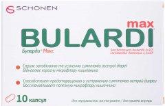 Буларди Макс для нормализации нормальной микрофлоры 10 капсул (000000819)