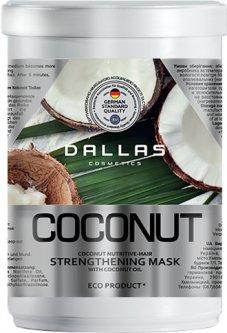 Укрепляющая маска для блеска волос Dallas Coconut с натуральным кокосовым маслом 1 л (4260637723208)