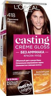 Краска для волос L'Oreal Paris Casting Creme Gloss 418-Пралине Мокко 180 мл (3600523979684)