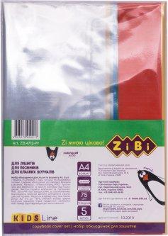Набор обложек для тетрадей ZiBi Kids Line А4 с клапаном 5 шт (ZB.4712-99)