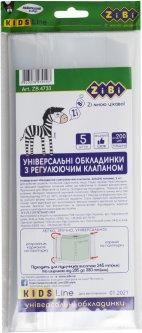 Набор универсальных обложек ZiBi Kids Line с регулирующим клапаном 425х245 мм 5 шт (ZB.4733)