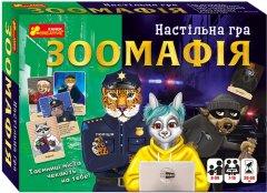 Настольная игра Ranok-Creative Зоомафия (311645) (4823076142766)