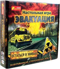 Настольная игра Ranok-Creative Эвакуация (347316) (4823076135690)