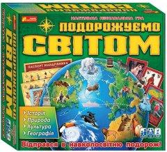 Настольная игра Ranok-Creative Путешествуем по миру (349476) (4823076146115)