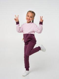 Спортивный костюм Smil 117278 128 см Розовый (4824039241724)